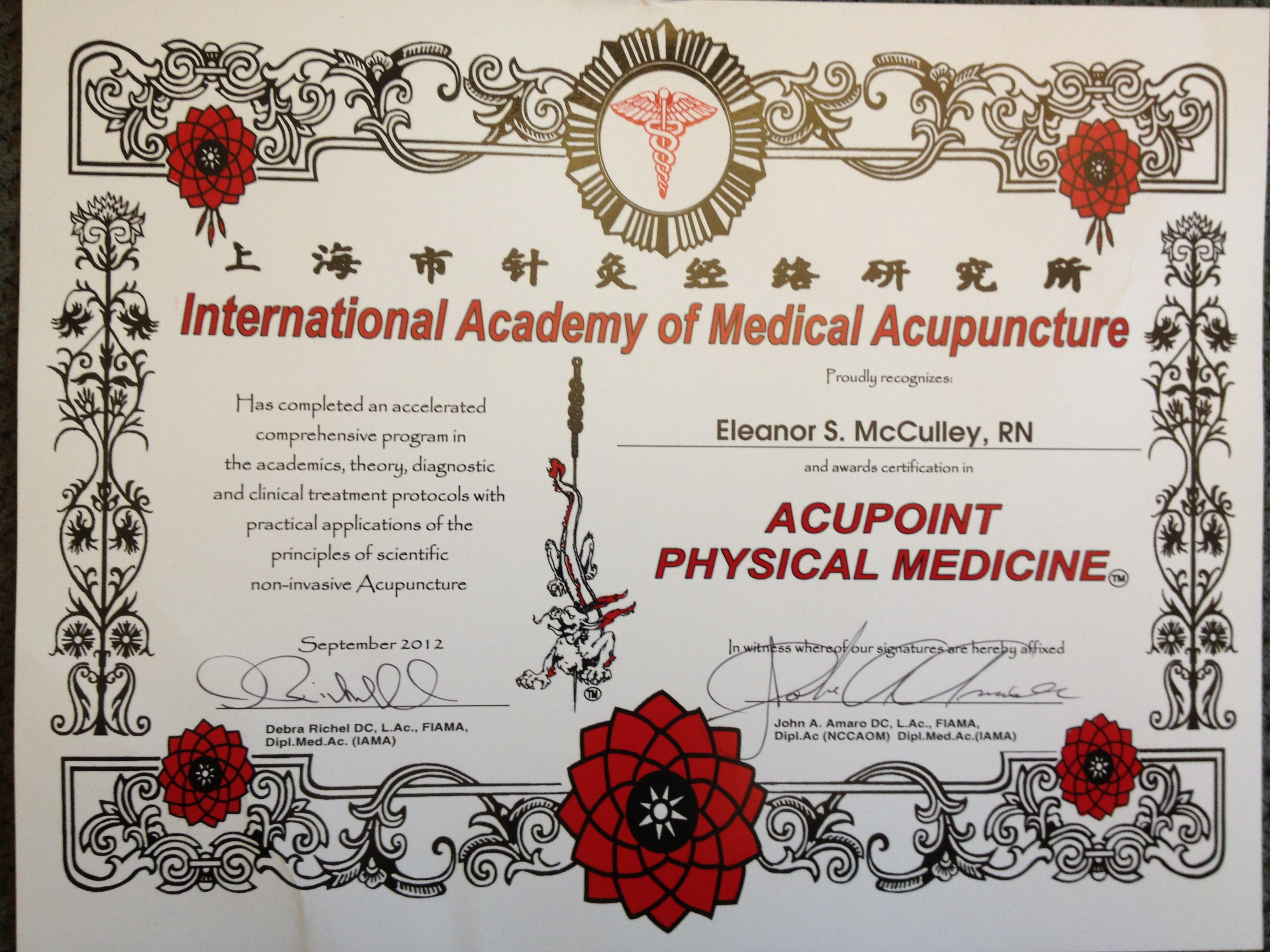 Allergy free now about us certified by the international academy of medical acupuncture 1betcityfo Images